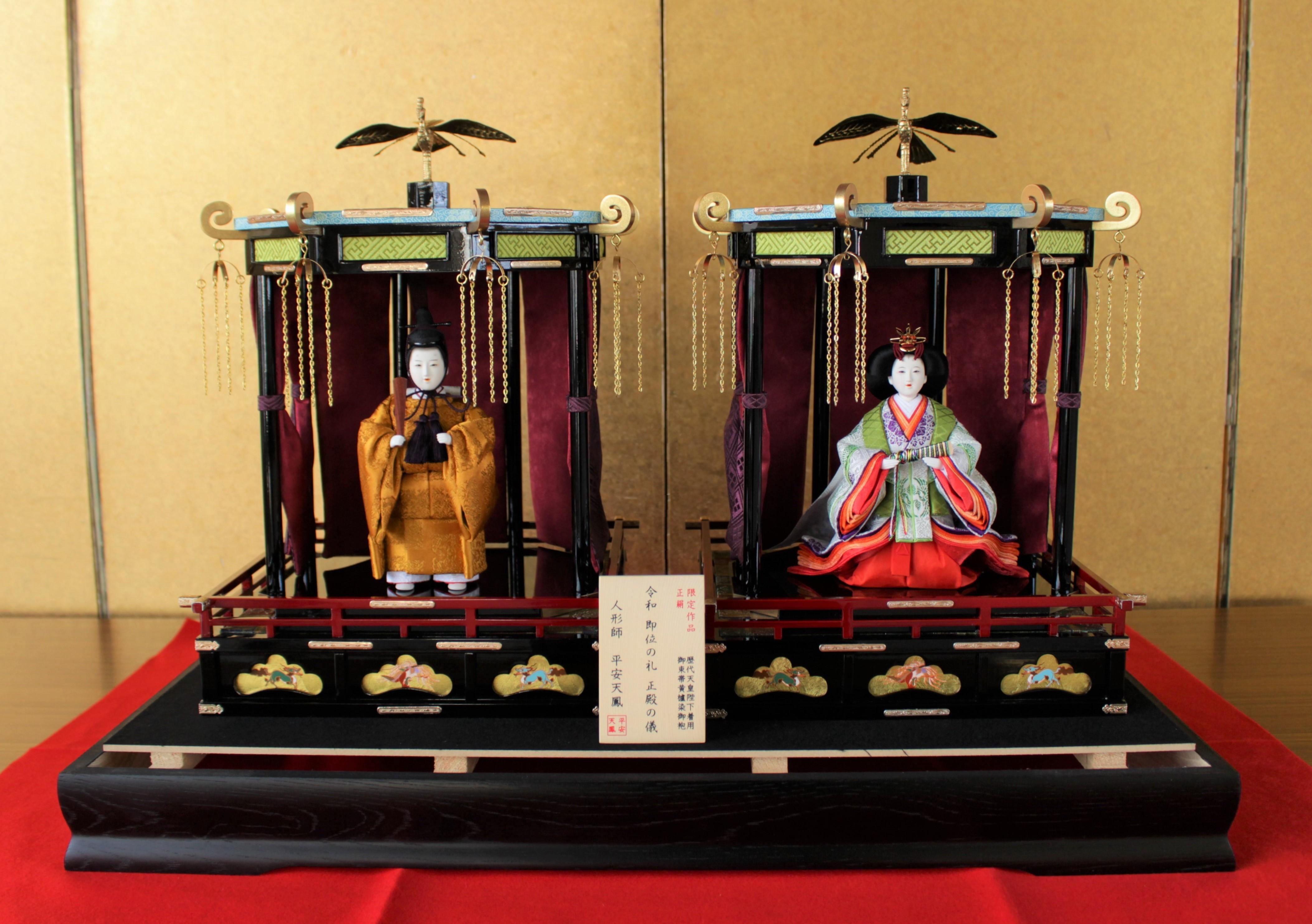 天皇陛下御即位記念雛人形の展示
