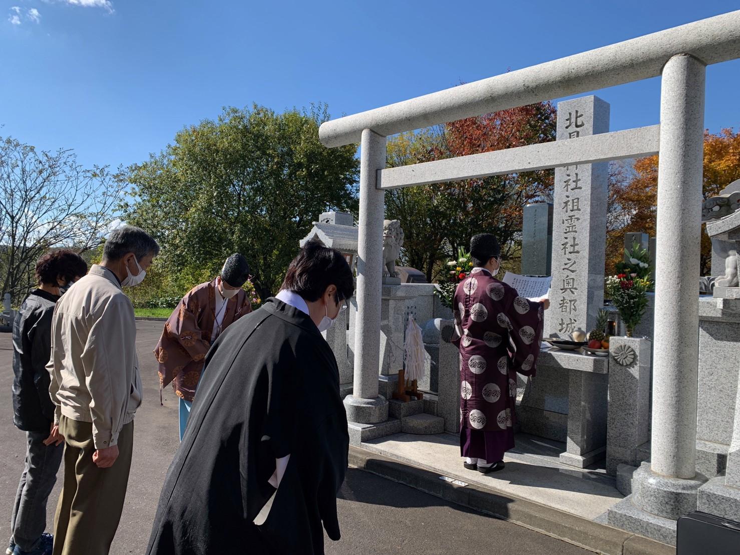 令和2年 秋季祖霊祭